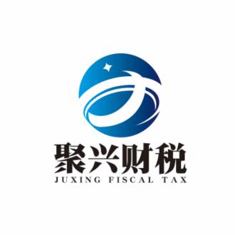 漳州市聚兴企业管理有限公司