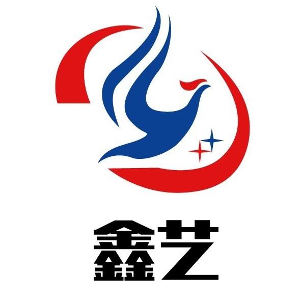 漳州鑫艺安全技术服务有限公司